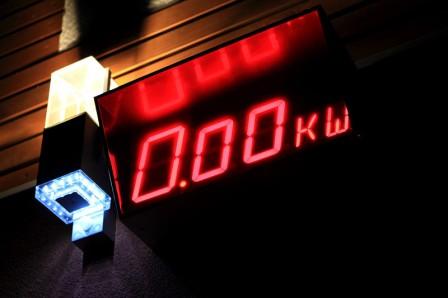 Magyarországi aktív ház energiafogyasztási adatai